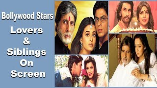 Bollywood Actors Who Played Siblings As Well As Lovers On-Screen | Bollywood Secret News | Mayapuri