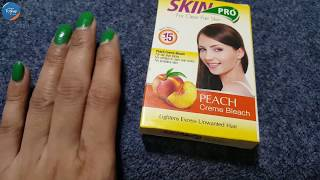 Whitening Skin Bleach add 3 Ingredients Instantly Fairness Look Just 15 Minutes | Beauty Tips In Urd