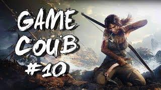 Game COUB #10 игровые кубы / twitchru / баги/ coub/ best