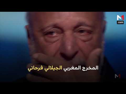 العرب اليوم - شاهد: الدورة الـ17 للمهرجان الدولي للفيلم في مراكش