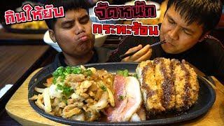 กินให้ยับ: จัดหนักเมนูกระทะร้อนแบบญี่ปุ่น อลังการงานมิกซ์ - dooclip.me