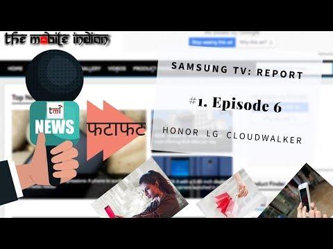 Tech News Fatafat: Amazon Sale, Honor Smartphone, Report on Samsung Budget TVs & More