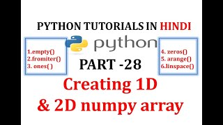 How to create numpy array | numpy by using empty() ,fromiter(),ones(),zeros(), arange() and array()