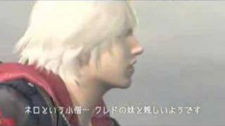 Devil May Cry 4 video