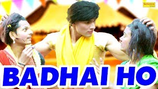 Badhai Ho | Ramphal Brother, Amit Badala | New Most Popular Haryanvi Song 2019
