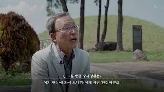 [비밀의 공간, 숨겨진 열쇠] 성낙준 전 국립해양문화재연구소장 인터뷰 이미지