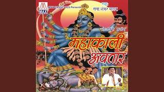 Shiv Tilak - Free video search site - Findclip | TARKESHWAR