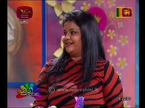 Nugasewana Athkam 2019-02-01 | Rupavahini