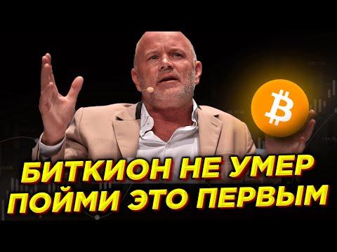 Bitcoin teisinė valiuta