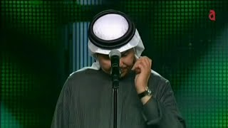محمد عبده | هذا المساء | فبراير 2009 تحميل MP3