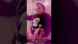 تحميل اغاني شيمي تغني لاتبكي ياصغيري لطفل وينام من صوتها روعه ???????? MP3
