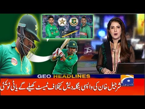 Sharjeel Khan Back in Pakistan Team Vs Bangladesh Tour |Sharjeel Khan Fan Good News jilani_sports