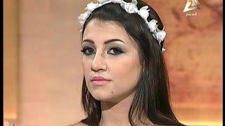 تحميل اغاني خبيرة التجميل ايمى العربى وميكب العروسه - برنامج زينة MP3