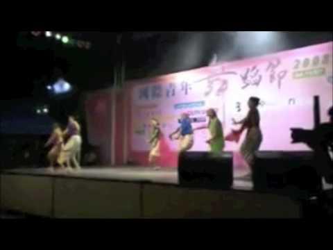 sutitra dance