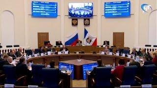 Депутаты Новгородской областной Думы собрались на первое в нынешнем году заседание