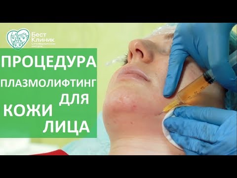 Перекись водорода для лица для отбеливания волос