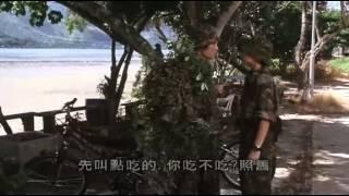 ◆◆龍咁威 2003 鄭中基 鄧麗欣 曾志偉 羅家英