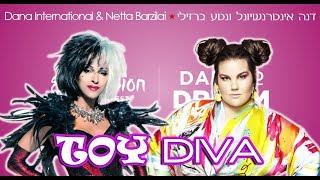 Dana International & Netta Barzilai - Toy Diva