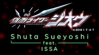 "【OFFICIAL】Shuta Sueyoshi feat. ISSA / Over ""Quartzer"""