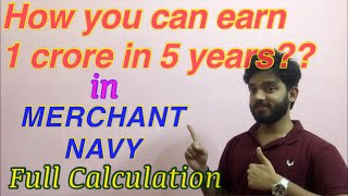 1 Crore earning in 5 years from MERCHANT NAVY / Full Calculation
