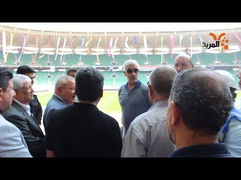 شاهد بالفيديو.. تسمية محمد مصبح على الملعب الثاني للمدينة الرياضية في البصرة #المربد