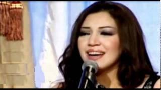 تحميل و مشاهدة الفنانة اسماء المنور مرسول الحب MP3