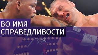 Штат Нью Йорк выплатит $22 млн семье боксера Абдусаламова