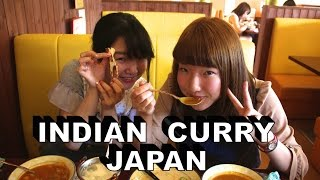 India In Japan   Ganapati Baba! Delicious Indian Curry Restaurant