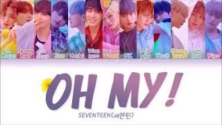 SEVENTEEN (세븐틴) - OH MY! (어쩌나) LYRICS (Color Coded Eng/Rom/Han/가사)
