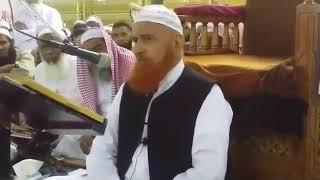 Nafs Aur Shaitan Ki Haqiqat Aur Maqam E Wilayat. Sheikh Makki Sahab