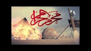 Khutba e Imam Hussain (A.S) | 12th Muharram ul Haram