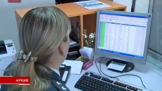 Управление Федеральной налоговой службы по Новгородской области напоминает, что стартовал прием деклараций о доходах