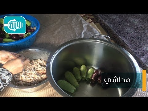مأكولات سورية