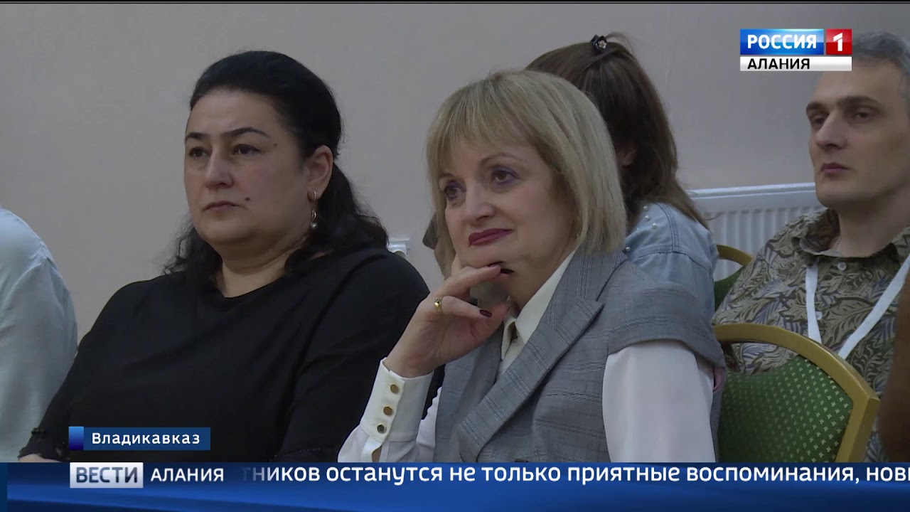 «Инфорум» Союза журналистов России во Владикавказе