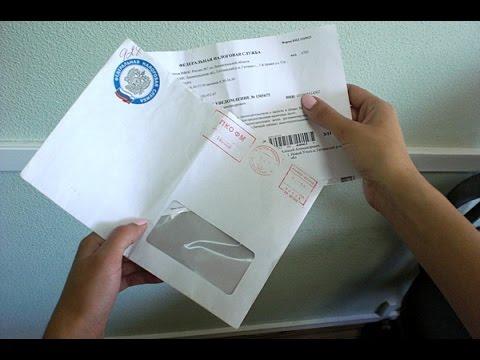 «Письма счастья»: как владельцам зарубежных счетов реагировать на послания из налоговой?