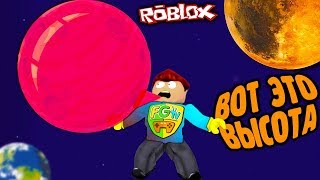 НАДУЛ ОГРОМНУЮ ЖВАЧКУ Симулятор жвачки Roblox! bubble gum simulator в Роблокс