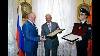 Президентская награда руководителю Горторга