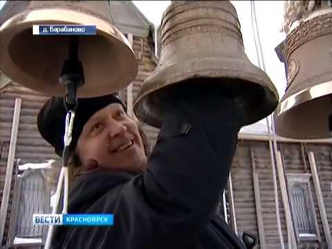 Храм святой троицы в борисово расписание