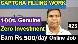 2Captcha Filling Working from home Job | H1B Visa Life in USA | Telugu Vlogs from USA