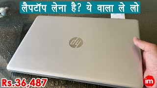 HP 15 DA0388TU Laptop Review - New Laptop Full Setup Process in Hindi | Best Laptop Under 40000