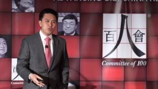 Chinese American Journeys: Lanhee Chen, Hoover Institution, Stanford University | Committee Of 100