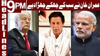 Imran Khan got no chill after Victory | Headlines & Bulletin 9 PM | 20 August 2018 | Express News