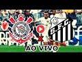 🔴 Corinthians X Santos - AO VIVO Com Imagem HD - Amistoso