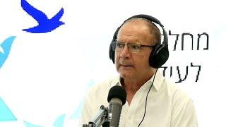 Focus#388 - Apprendre l'hébreu avant l'alyah avec l'organisation sioniste mondiale
