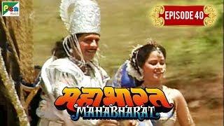 अर्जुन ने किया सुभद्रा का हरण | Mahabharat Stories | B. R. Chopra | EP – 40 - Download this Video in MP3, M4A, WEBM, MP4, 3GP
