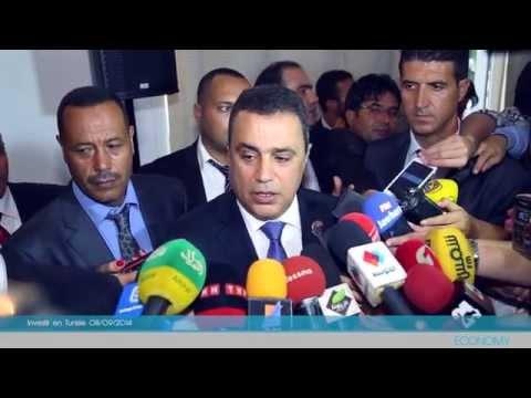comment investir en tunisie
