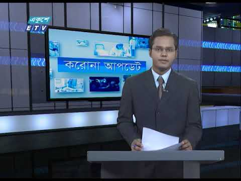 12 Pm Corona Bulletin 30 03 2020 | ETV News