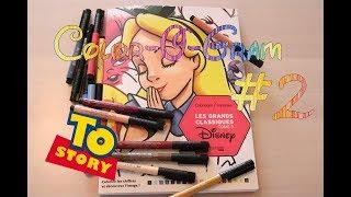 Coloriage Disney Tome 3.Les Grands Classique Disney Tome 2 100 Coloriages Mysteres Fini