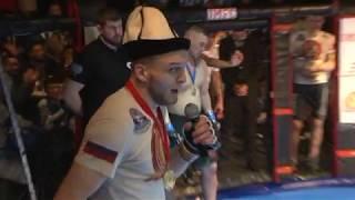 JМFC город Новосибирск бой без правил 2018г
