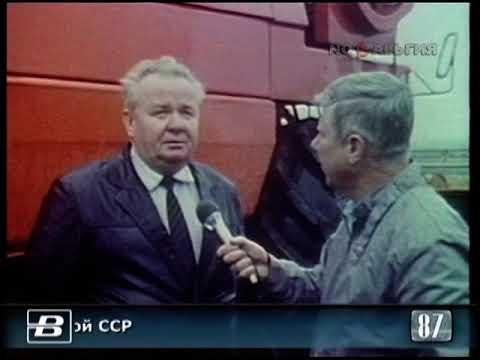 Белоруссия. Уборка урожая 14.08.1987